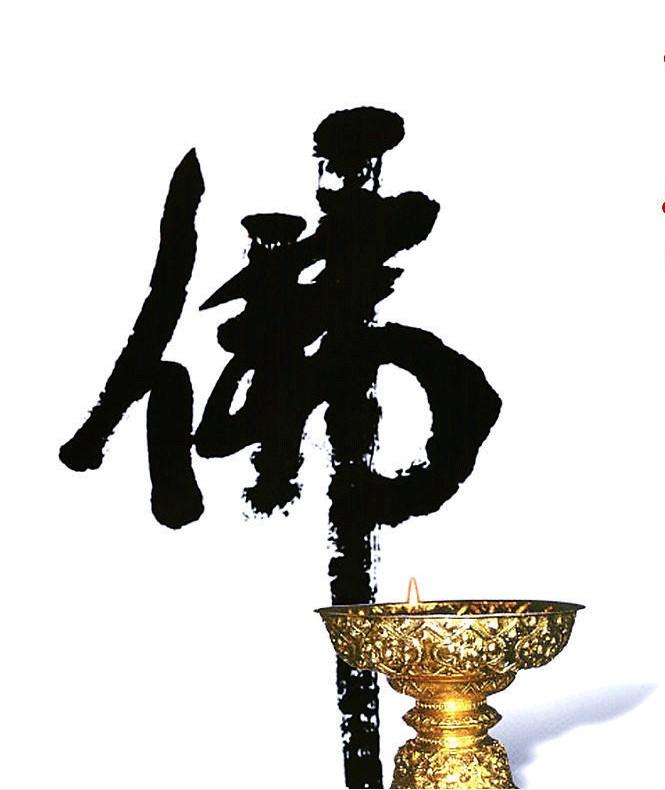 欣賞佛語,感悟人生