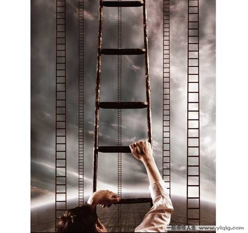 爬梯子的人生
