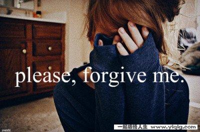 用宽容之心原谅三个人