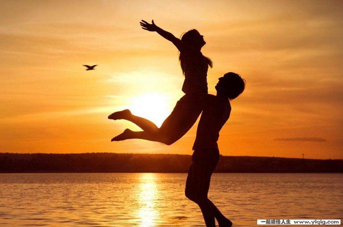 好男人 好女人是相互培养出来的