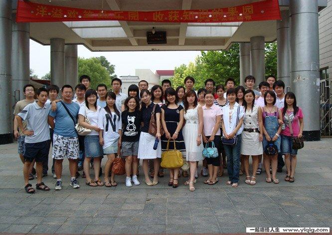 同学聚会祝福语简短图片